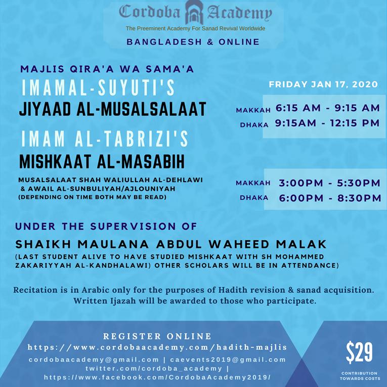 Majlis Qir'a wa Sam'a : Jiyaad Al-Musalsalaat | Mishkat Al=Masabih & Other Texts