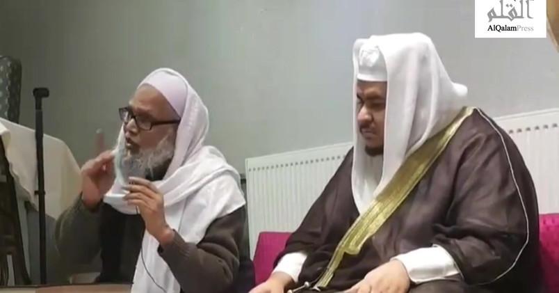 The Mashaikh granting Ijazah to Students.mp4