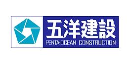 BEAMP Website Assets_Penta-ocean.png