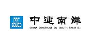 BEAMP Website Assets_china construction.