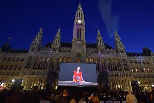 Vienna Cityhall Film-Festival