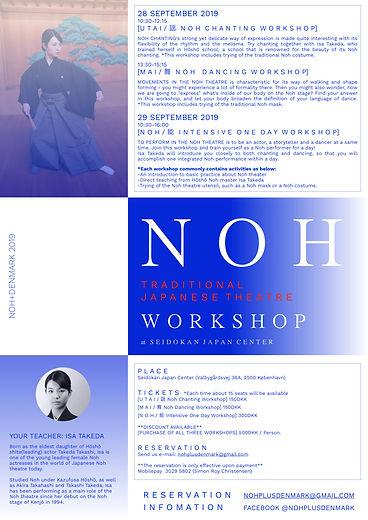 NOH+DENMARK2019 2.jpg