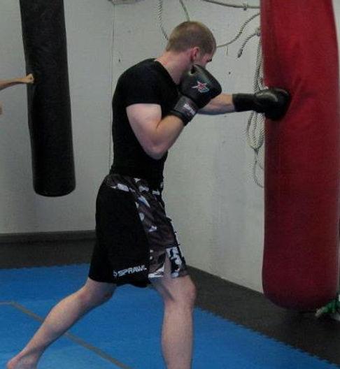 Guardian Martial Arts