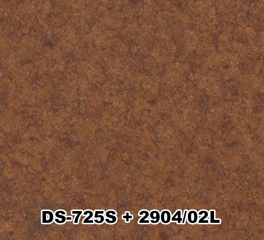 DS-725S+2904/02L