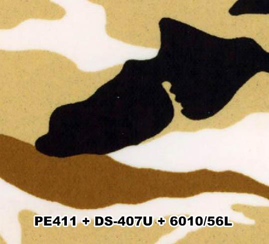 PE411+DS-407U+6010/56L