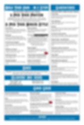 HBC Menu Spring 2020 v6&F (Page 03).jpg