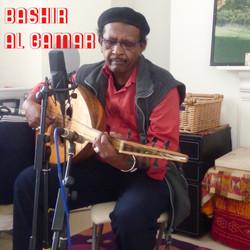 Bashir Al Gamar