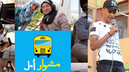 The Stay Home Travel Show: Episode 5, Music & Chat with Mishwar NGO Lebanon