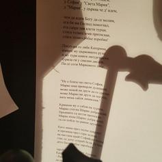 Bulgarian folk song lyrics