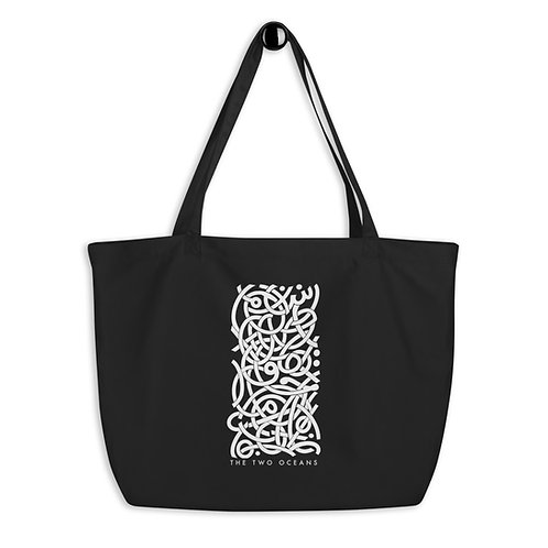 MY TRIBE White Tote Bag