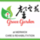 Grace Garden thumbnail (1).png