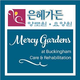 Mercy Gardens thumbnail (1).png