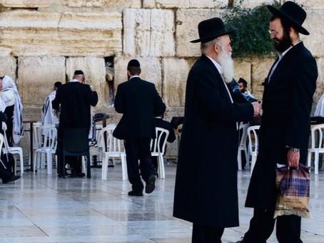Esperança de Israel