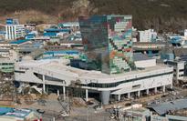 광주CGI센터