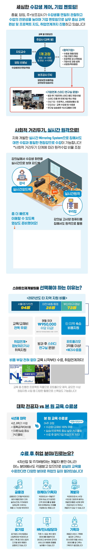 홈페이지(이미지변경).png
