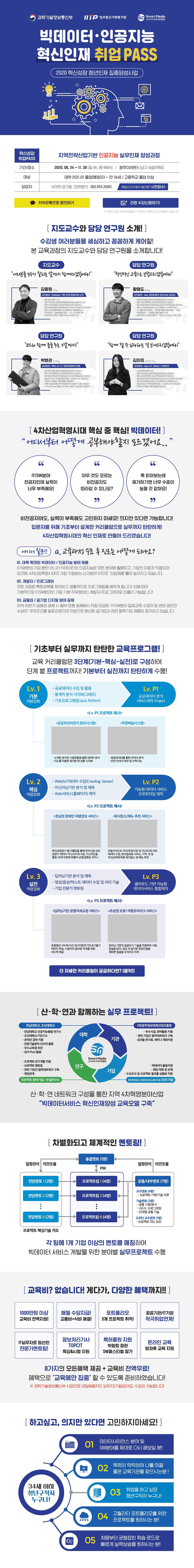 패캠모티브(2020혁신).png
