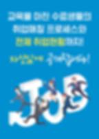 SMHRD_교육과정배너.png