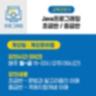 KakaoTalk_20190212_223034264.png