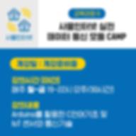 KakaoTalk_20190212_223034118.png