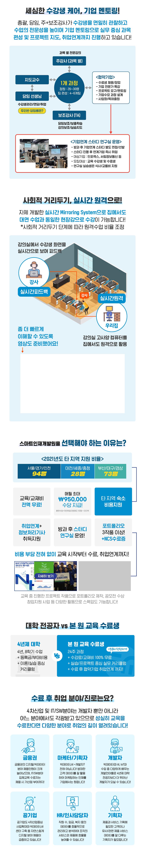 패캠모티브(2021-하반기-K-빅데이터).png
