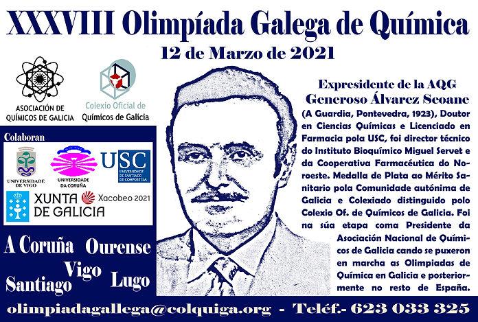Cartel Olimpiada 2021 Baja Calidad.jpg