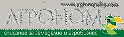 logo agronom krivi (1)-png.png