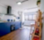 Escapade-Studios-Singapore-Interior-Home