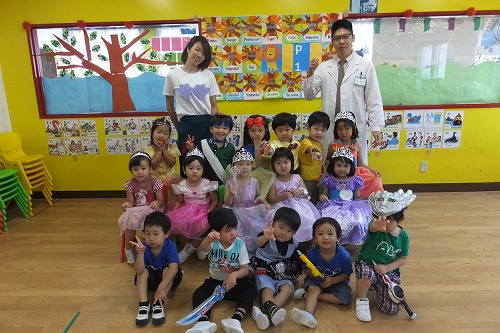 ABC International Preschool