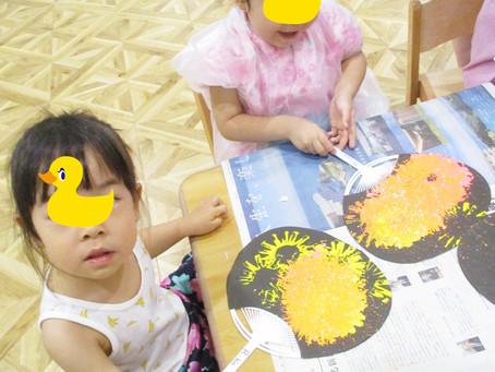 Summer school 3日目
