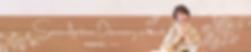 スクリーンショット 2020-06-11 12.05.38(2).png