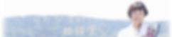 スクリーンショット 2020-06-11 12.01.38(2).png