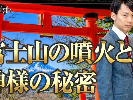 7/31 ゆにわ流YouTubeおすすめ動画のご紹介
