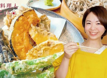 開運料理人ちこ最新動画 開運天ぷらそばレシピ&食べ方