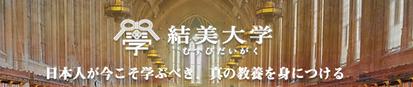 スクリーンショット 2020-06-11 12.03.29(2).png