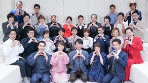 【終了】第2回ゆにわの大感謝祭の開催が決定!