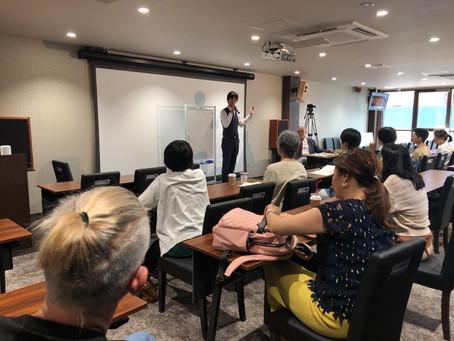 松本道弘先生の「映画道場」開催!知的興奮が凄かった