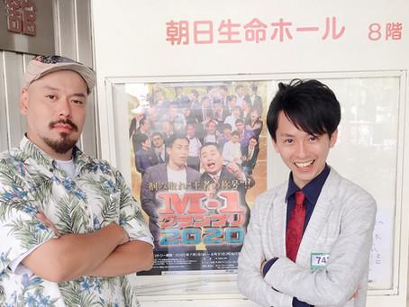 【結果発表】M-1予選に行ってきました!
