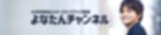スクリーンショット 2020-06-11 12.49.43(2).png