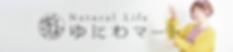 スクリーンショット 2020-06-11 12.09.01(2).png