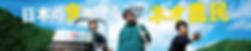 スクリーンショット 2020-06-11 12.02.46(2).png