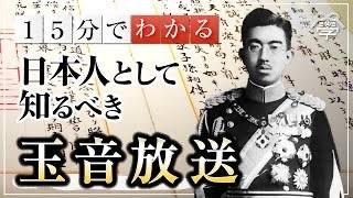むすび大学ch「終戦記念日」特集!
