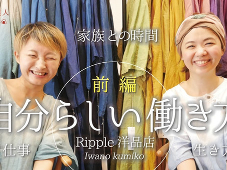 開運料理人ちこ 最新youtube動画配信!