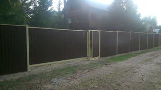 Забор на Профлист+метал. штакетник, откатные ворота с ленточным фундаментом, калитка. Стоимость под