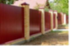 забор профлист красноярск изготовление монтаж установка
