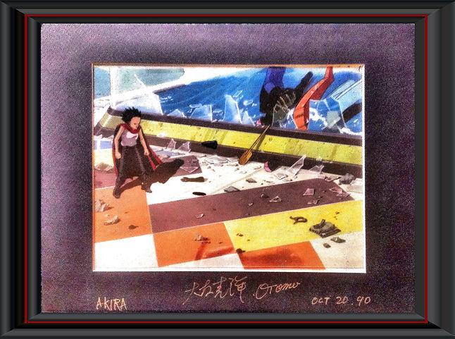 Akira frame.jpg