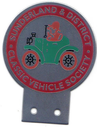 Grille badge with SDCVS logo (with/without mount)