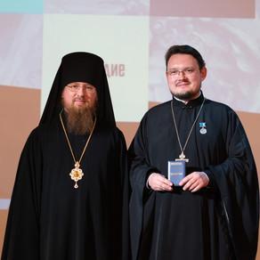 Презентация сайта о святом благоверном князе Александре Невском
