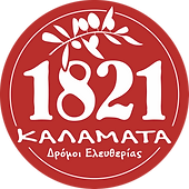 1821-Logo-Association.png