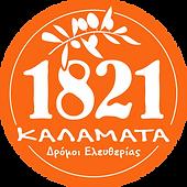 Logo-portokali.png