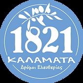 1821-Logo-hotel.png